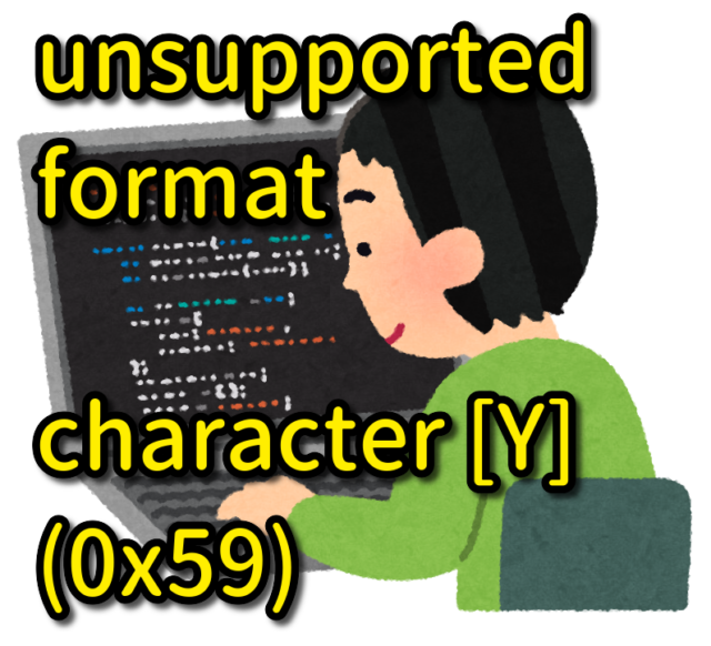 [PyMySQL] ValueError : unsupported format character 'Y' (0x59)