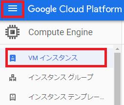 VM instance