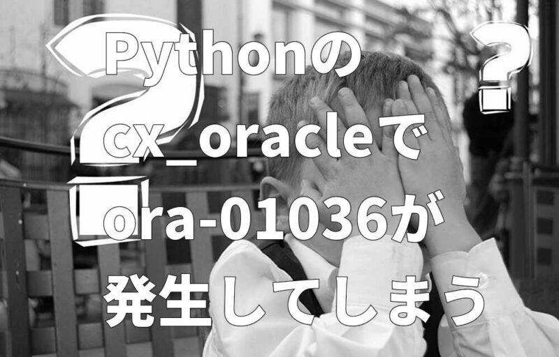 python cx_oracle DatabaseError ora-01036 illegal variable name number