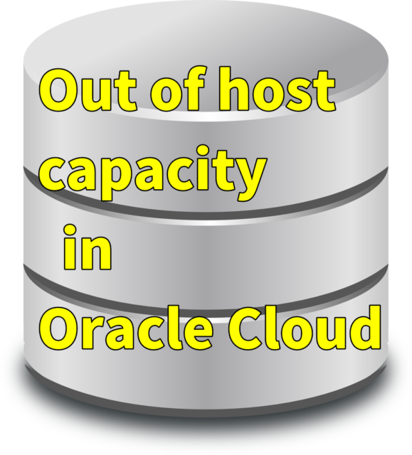 Oracle Cloudで「Out of host capacity」エラー