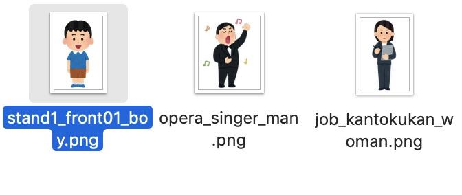 Mac画像選択