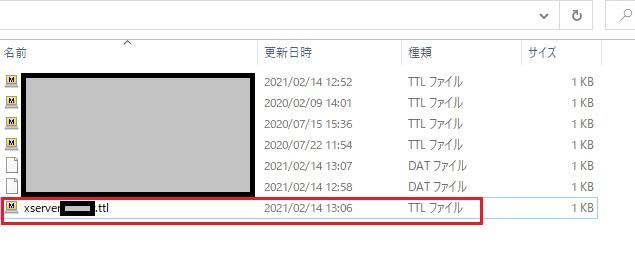 ttlファイル